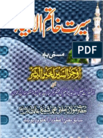 Seerat Khatim Ul Ambiya [Sallallahu Alaihi Wasallam] by Sheikh Mufti Muhammad Shafi (r.a)