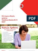 R207_Mobile_Wi-Fi_QSG_0414_el-GR_110x70_web.pdf
