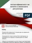 1.30.01.2015 Energetska Efikasnost i Zakonska Regulativa