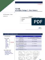 Coal Berth System(0319).pdf