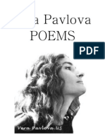 Poems by Vera Pavlova