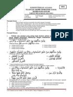Qur'an Hadits Xi Ipa,Ips,Bhs