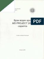 Brzi Vodic MS Project