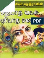 ariyatha vayasu puriyatha manasu vennila santhira.pdf