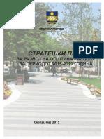 СТРАТЕШКИ ПЛАН за развој на Општина Карпош  за период 2015-2019 година