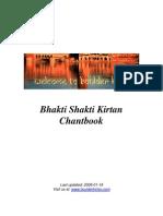 Boulder Kirtan - Bhakti Shakti Kirtan Chantbook - 2008-01-18