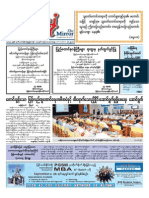 KM_13-8-15.pdf