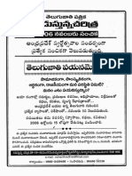 Nadustunna Charitra 2006-09-01 Volume No 14 Issue No 09