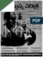 Nadustunna Charitra 2006-10-01 Volume No 14 Issue No 10