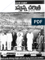 Nadustunna Charitra 2010-07-01 Volume No 18 Issue No 07
