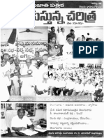 Nadustunna Charitra 2011-08-01 Volume No 19 Issue No 08