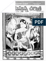 Nadustunna Charitra 2012-03-01 Volume No 20 Issue No 03