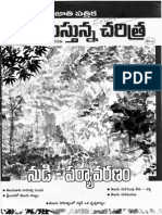 Nadustunna Charitra 2012-06-01 Volume No 20 Issue No 06