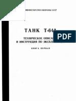 T-64A Russian Main Battle Tank - Technical manual