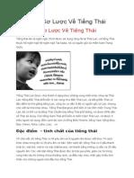 Tìm Hiểu Sơ Lược Về Tiếng Thái Lan