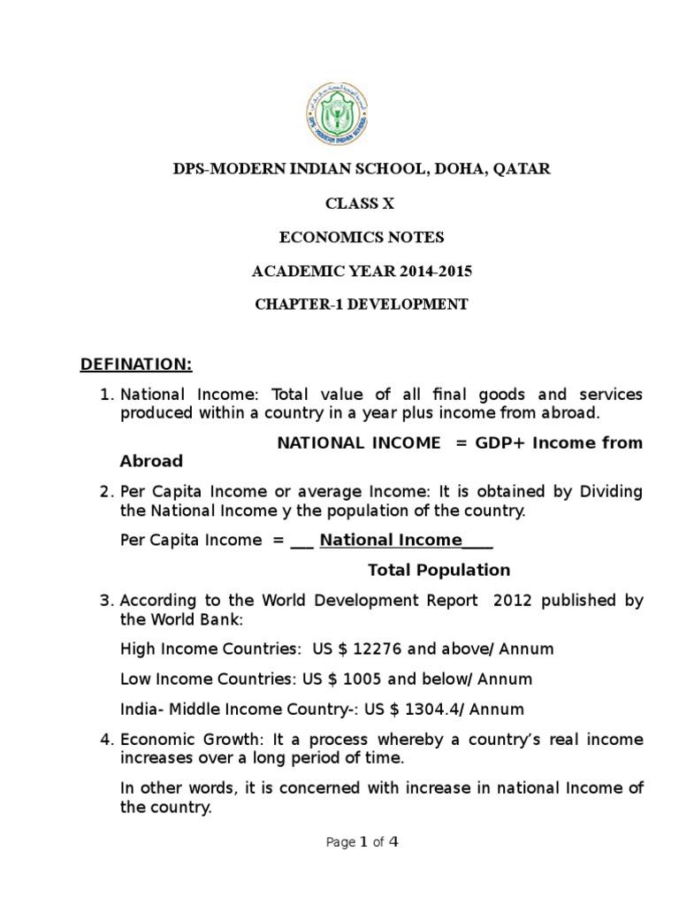 World development report 2015 per capita income usa