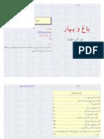Bagh_o_bahar-Mir Aman Dehlvi.pdf