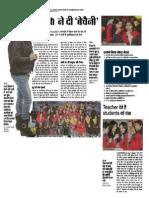 NEWS_PAP