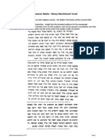 The Piacetzner Rebbe – Beney Machshavah Tovah