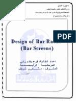 bar screen.pdf