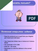 Prezented.ru Kak Napisat Pismo How to Write a Letter