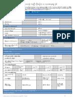 Initial Rapid Assessment Form OCHA MMR 06Aug2015