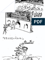 Hong Kong Political Cartoons 02