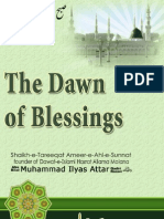 The Dawn of Blessings (Subh e Baharan)