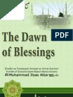 The Dawn of Blessings (Subh e Baharan)