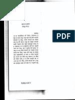 el principito  2 parte343.pdf