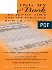 Living by the Book (2015) Exhibition Catalog