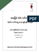 Manual Basic QGIS Training Oct2014 MMR