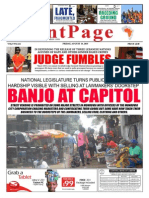 Friday, August 14, 2015 Edition