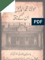 Molana Shah Ismail Shaheed Aur Un Ke Naqid by Jamia Rahimiyah