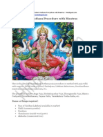 Varalakshmi Vratham Procedure PDF