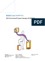 Clustered Data ONTAP 83 Cluster Management Using-ECMP1658442