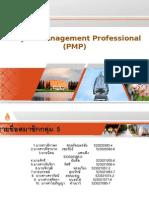 project Management Professional (PMP)