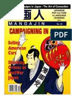 Mangajin59 - Campaigning in Japan