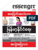 The Messenger Daily Newspaper 14,August,2015.pdf
