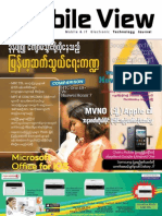 Myanmar Mobile View Vol_1 Issu_ 3.pdf