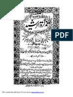 Tazkirat Al Rashid by Sheikh Hakeem Masood Ahmad