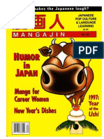 Mangajin62 - Humor in Japan