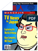 Mangajin61 - TV News in Japan