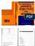 Japanese Adjective and Adverb Handbook