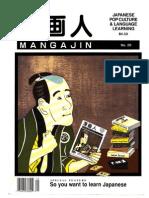 Mangajin20 - Learning Japanese