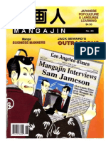 Mangajin26 - Business Manners-outragous Japanese