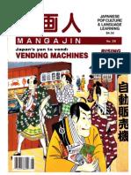 Mangajin28 - Vending Machines