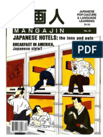 Mangajin30 - Japanese Hotels