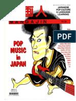 Mangajin36 - Pop Music in Japan