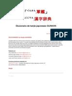 Diccionario de Kanjis Japoneses